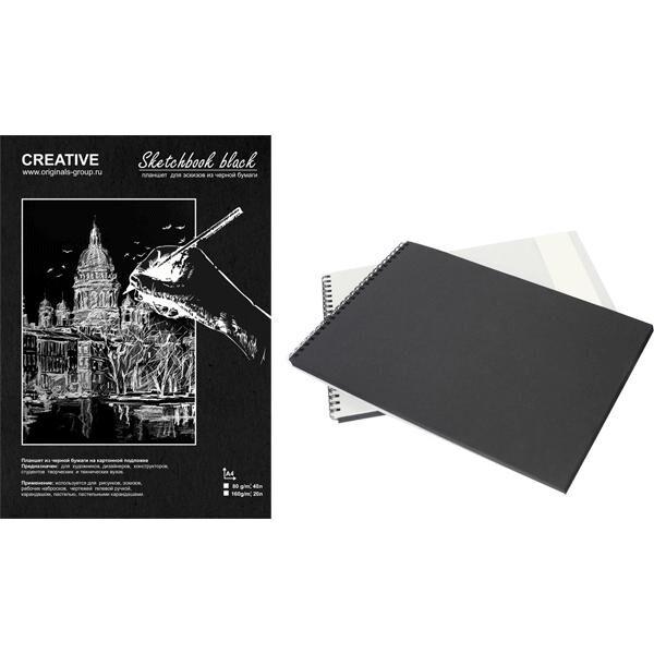 Skiču bloks CREATIVE ar spirāli un kartona vākiem, A5, melns papīrs 160g m2